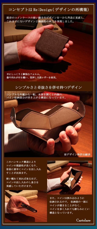 ハンモック-商品紹介