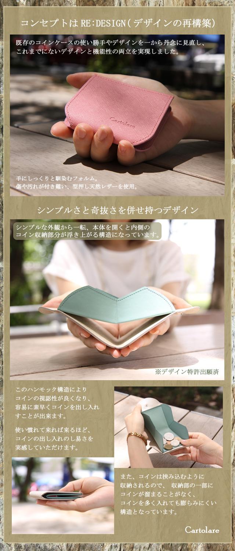 ハンモックトップレディース商品紹介