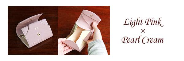 Light Pink×Pearl Cream