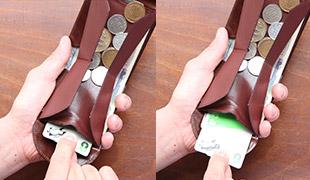 右手でコインを取出すときには、コイン収納部の右側を倒せば、底の面積が広がり更に取出しやすくなります。