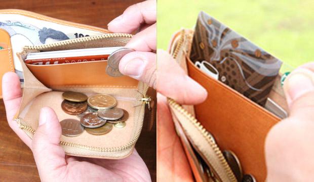 小銭もカードも取り出しやすい